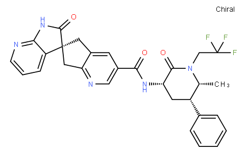 First oral small molecule CGRP receptor inhibitor approved today for the treatment of migraine